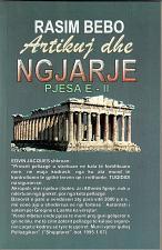 Buy Artikuj dhe ngjarje, Pjesa 2 by Rasim Bebo. Historical book from Albania