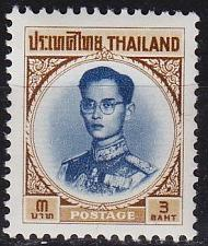 Buy THAILAND [1963] MiNr 0422 ( **/mnh )