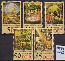 Buy GERMANY DDR [1989] MiNr 3269-72 ( **/mnh )