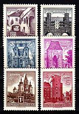Buy ÖSTERREICH AUSTRIA [1958] MiNr 1044 ex ( */mh ) [01] Architektur