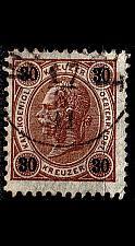 Buy ÖSTERREICH AUSTRIA [1890] MiNr 0059 H ( O/used )