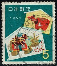 Buy Japan #709 New Year - Year of the Ox; Used (3Stars)  JPN0709-06XVA