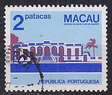 Buy MACAU MACAO [1982] MiNr 0489 I ( O/used )