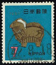 Buy Japan #903 Ittobori Carved Sheep; Used (3Stars) |JPN0903-12XFS