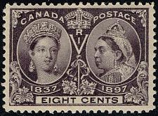 Buy Canada #56 Victoria Jubilee; Unused (2Stars) |CAN0056-01XDP