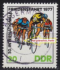 Buy GERMANY DDR [1977] MiNr 2217 F8 ( OO/used ) [01] Plattenfehler