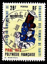 Buy POLYNESIE FRANCAISE [1973] MiNr 0169 ( O/used )