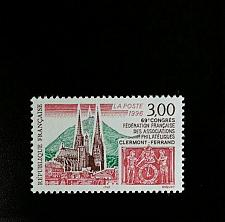 Buy 1996 France 69th Congress of Federation of Philatelic Scott 2525 Mint F/VF NH
