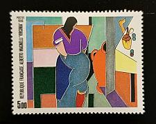 Buy 1986 France, Virginia, Abstract by Alberto Magnelli Scott 2004 Mint F/VF NH