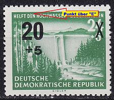 Buy GERMANY DDR [1955] MiNr 0449 V ( **/mnh ) Plattenfehler