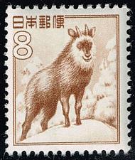 Buy Japan #560 Serow; MNH (3Stars) |JPN0560-16XVA