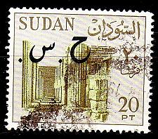 Buy SUDAN [Dienst] MiNr 0079 A Y ( O/used )