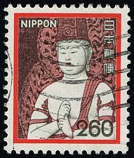 Buy Japan #1431 Ichiji Kinrin - Chusonji Temple; Used (3Stars) |JPN1431-04XRS