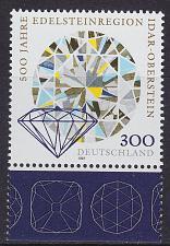 Buy GERMANY BUND [1997] MiNr 1911 F7,IV ( **/mnh ) Plattenfehler