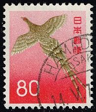Buy Japan #751 Copper Pheasant; Used (4Stars)  JPN0751-06XVA