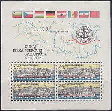 Buy CSSR [1982] MiNr 2680 Block 52 ( **/mnh ) Schiffe