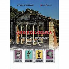 Buy Archeology in the Albanian Stamps 1913-2018. Albania and English language