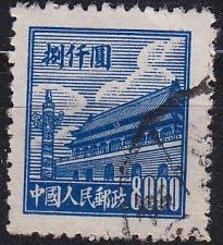 Buy CHINA VOLKSREPUBLIK [1950] MiNr 0019 ( O/used ) Architektur