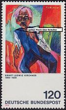 Buy GERMANY BUND [1974] MiNr 0823 F17 ( **/mnh ) Gemälde Plattenfehler