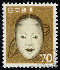 Buy Japan #750 Noh Mask; Used (4Stars) |JPN0750-05XVA