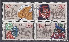 Buy GERMANY DDR [1982] MiNr 2716 ex 4er ( OO/used ) [01]