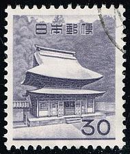 Buy Japan #748 Shari-den of Engakuji; Used (4Stars)  JPN0748-06XVA