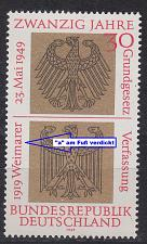 Buy GERMANY BUND [1969] MiNr 0585 F24 ( **/mnh ) Plattenfehler