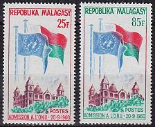 Buy MADAGASKAR MADAGASCAR [1962] MiNr 0475-76 ( **/mnh )