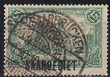 Buy GERMANY Saar [1920] MiNr 0041 ( O/used )