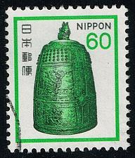 Buy Japan #1424 Hanging Bell; Used (4Stars)  JPN1424-02XRS