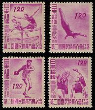 Buy Japan #397-400 2nd National Athletic Meet Set of 4; Unused (2Stars) |JPN0400set-01XWM