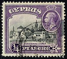 Buy Cyprus #127 Peristerona Church; Used (1Stars) |CYP0127-04XRS
