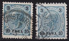 Buy ÖSTERREICH AUSTRIA [Levante] MiNr 0021 ( O/used ) [01] div. Zähnungen