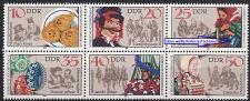 Buy GERMANY DDR [1982] MiNr 2716-21 6er I F27 ( **/mnh ) [01] Plattenfehler