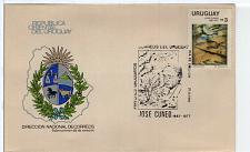 Buy URUGUAY - 1983 The 6th Anniversary of the Death of Jose Cuneo, 1887-19 FDC7594