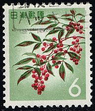 Buy Japan #747 Sacred Bamboo; Used (4Stars) |JPN0747-06XVA