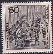 Buy GERMANY BUND [1984] MiNr 1215 ( O/used ) Post