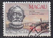 Buy MACAU MACAO [1981] MiNr 0477 ( O/used )