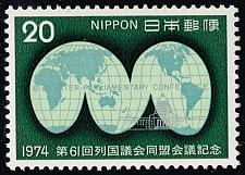 Buy Japan #1181 Map of the World; MNH (4Stars) |JPN1181-04XVA