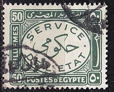 Buy ÄGYPTEN EGYPT [Dienst] MiNr 0059 ( O/used )