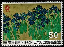 Buy Japan #1025 Irises; MNH (3Stars) |JPN1025-02XWM