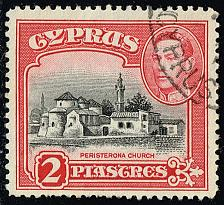 Buy Cyprus #147B Peristerona Church; Used (3Stars) |CYP0147B-06XRS