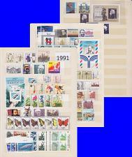 Buy GERMANY BUND [1991] Jahr ( **/mnh ) [01] mit Markenheft