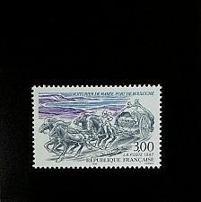 Buy 1997 France Fresh Fish Merchants, Port of Boulogne Scott 2609 Mint F/VF NH