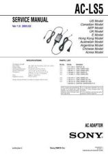 Buy Sony ACC-CSNQ T Manual by download Mauritron #228877