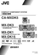 Buy JVC MX-DK1 Service Manual by download Mauritron #271849