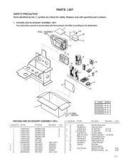 Buy JVC GR-SX150AG GR-SX250AG GR-SXM190AG GR-SXM290AG GR-SXM590AG part Service Manual Sch