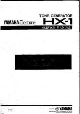 Buy JVC HX1 DP E Service Manual by download Mauritron #251468