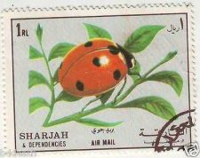 Buy FOREIGN STAMP SHARJAH .VERY CHEAP used stamp
