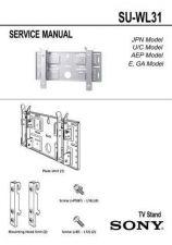 Buy Sony SU-WL31 Service Manual by download Mauritron #233324